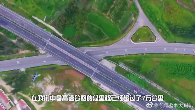 环看世界各国高速收费模式,只有中国的最坑?!