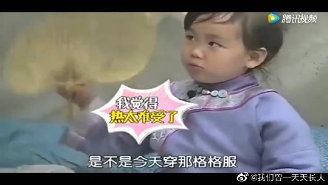 王宝强和女儿聊天!你爱爸爸吗?女儿好呆萌