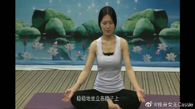 瑜伽腹部燃脂训练,帮你高效减掉肚子赘肉!