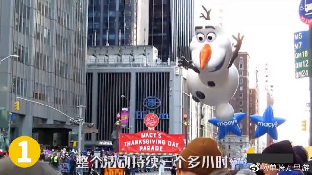 梅西百货大游行,黑五剁手不能停,点击解锁纽约新地标