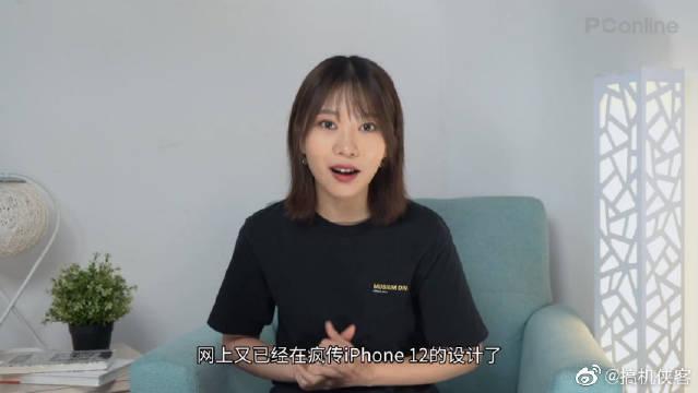 三星LG或将为iPhone 12提供OLED屏?快来了解吧!