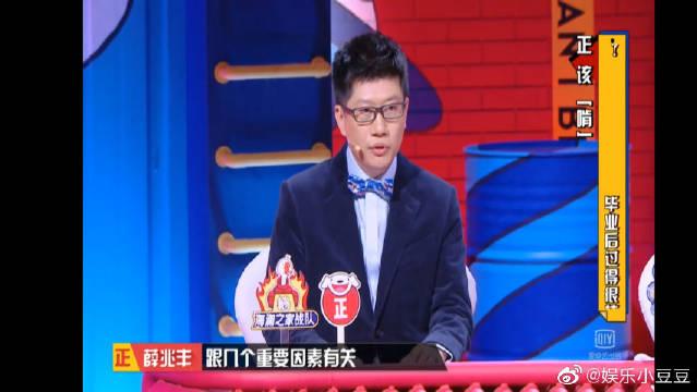 薛兆丰教授:啃老是一道经济学的经典课题-什么时候开酒瓶问题。