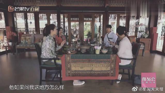 妻子的浪漫旅行3:恋爱时李娜送姜山千纸鹤,姜山回赠折的东南西北