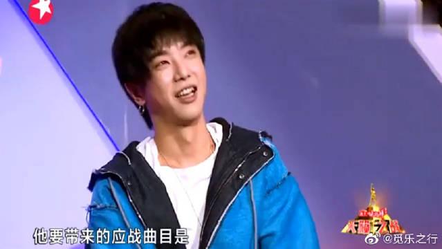 华晨宇改编《我的滑板鞋》,当时他是无奈的:我要疯了!