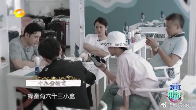 中餐厅:黄晓明跟大家开会!王俊凯觉得在军训