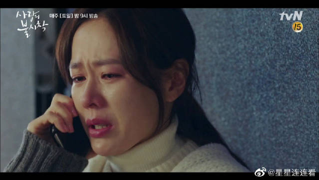 第八集结尾部分,宋佳人的《我心里的相片》OST,超好听!!