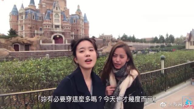 台湾美女游大陆:第一次到上海迪士尼玩,有什么感觉?