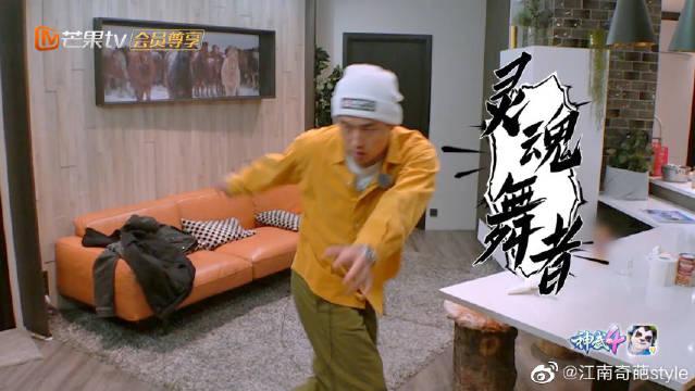 限定花絮:黄子韬舞蹈课堂线上开课,王彦霖自成一派开启尬舞模式