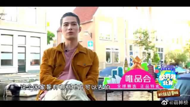 陈学冬接受采访,王嘉尔和黄景瑜又乱入了。也是没谁了哈哈哈~