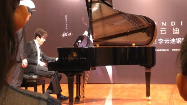 补发一个191228的深圳大师课讲解示奏,严格的李教授@李云迪YUNDI