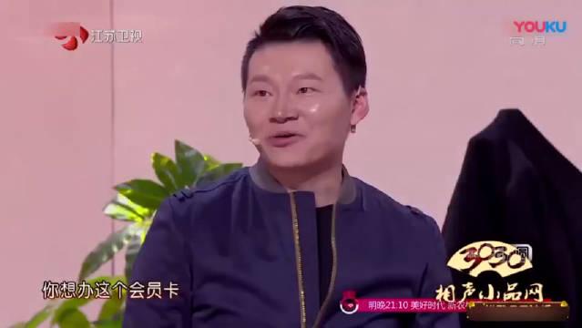 吴彼、马旭东、张小婉小品《礼外理2》,这事挺多的哈哈哈