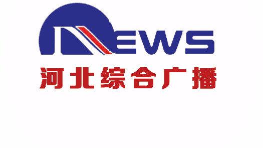 第三届衡水市旅游产业发展大会(安平)系列征集活动评选结果公示