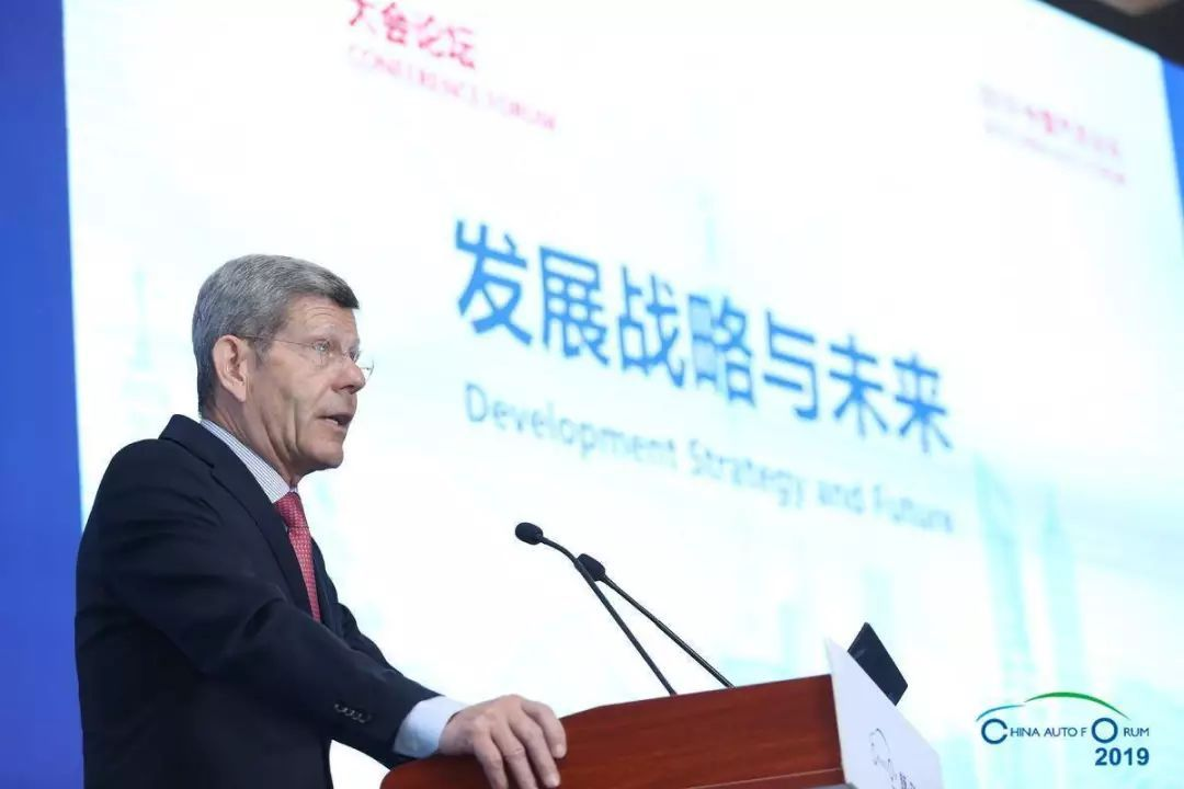VDA主席Mr.Bernhard  Mattes:中国市场2019年下半年会好于上半年