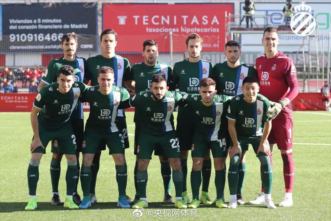 国王杯-西班牙人2-0雷耶斯 新援首秀破门