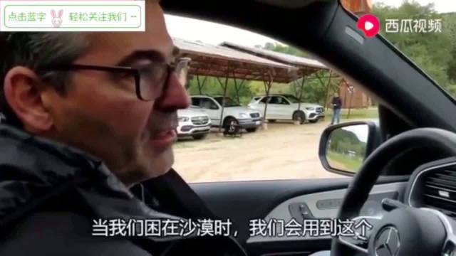 视频:全新奔驰GLE,独享