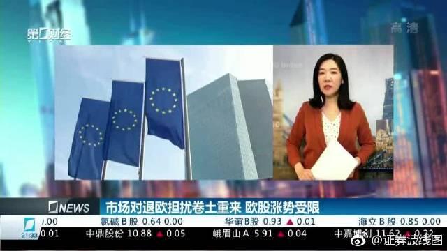 持续四年,购债2.6万亿欧元,欧洲央行量化宽松将迎来终结