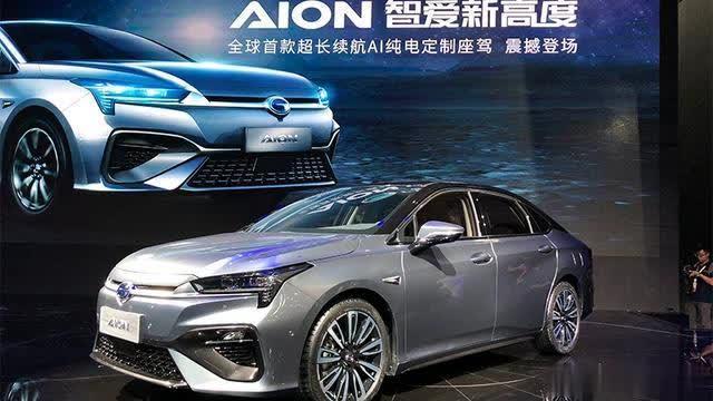 广汽新能源AION S 即将上市,和比亚迪秦比 谁赢了?