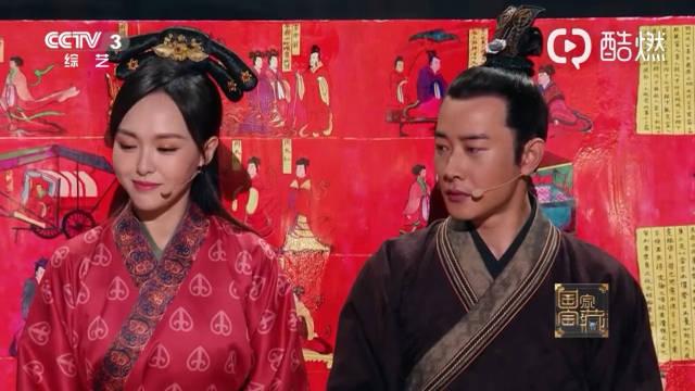 年轻的司马金龙@罗晋 与鲜卑名将之女钦文姬辰@唐嫣 结为连理