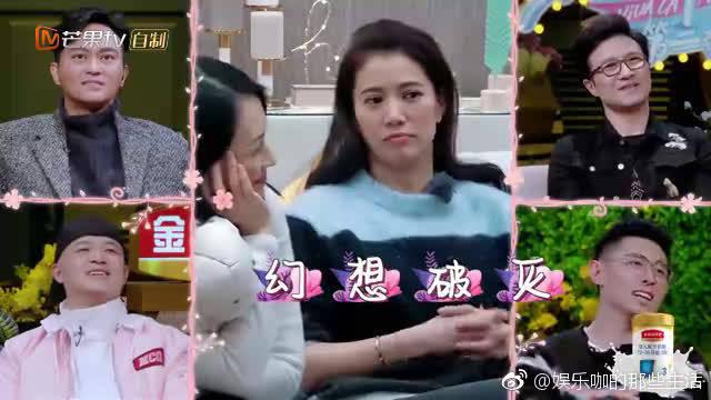 袁咏仪 妻子的浪漫旅行