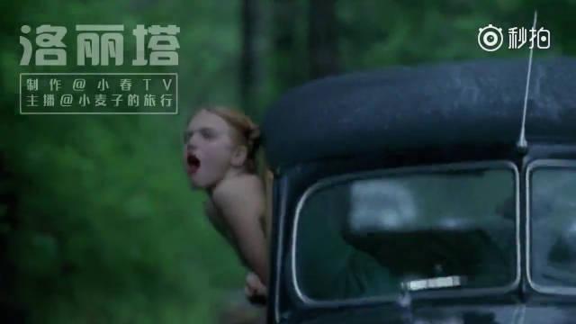 阿德里安·莱恩执导,杰瑞米·艾恩斯、多米尼克·斯万主演的剧情片