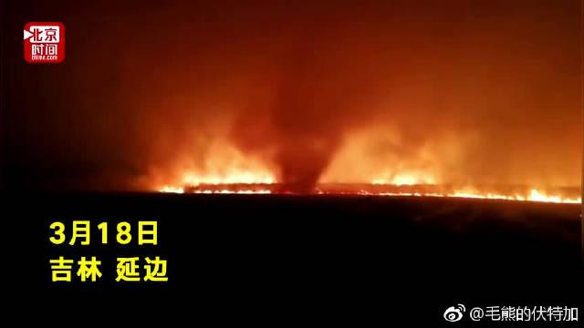 俄境内发生森林火灾向我国蔓延,吉林调集295名消防员紧急出动救援