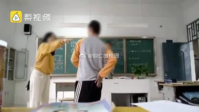 官方回应老师殴打残疾学生起因:学生吃零食未打扫,双方发生争执