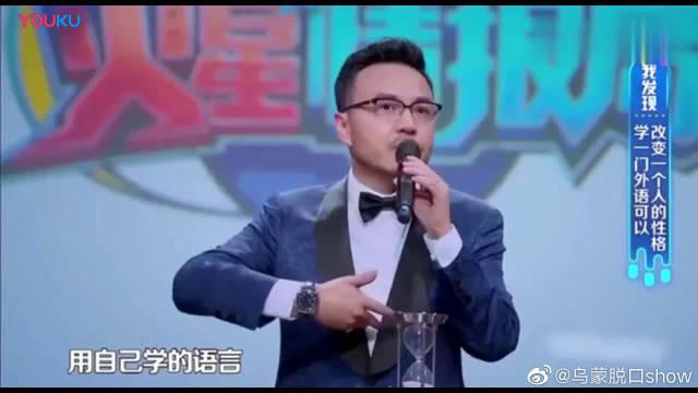 火星情报局:杨迪现场飙方言,美女当面表白张宇