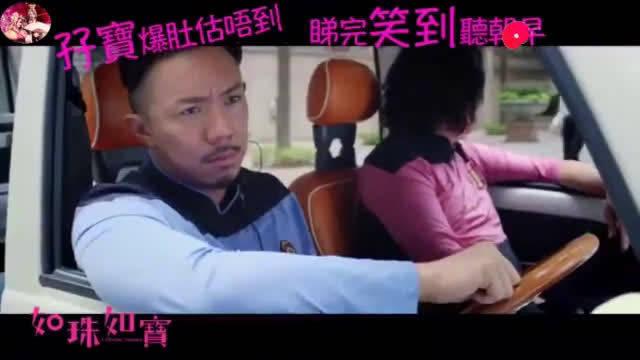 张继聪:我们在这做什么啊?林盛斌:你负责开车,我就看着你开车