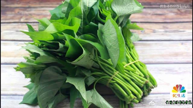 红薯叶不要直接下锅炒,学会这特色新做法,让你完美吸收叶绿素!