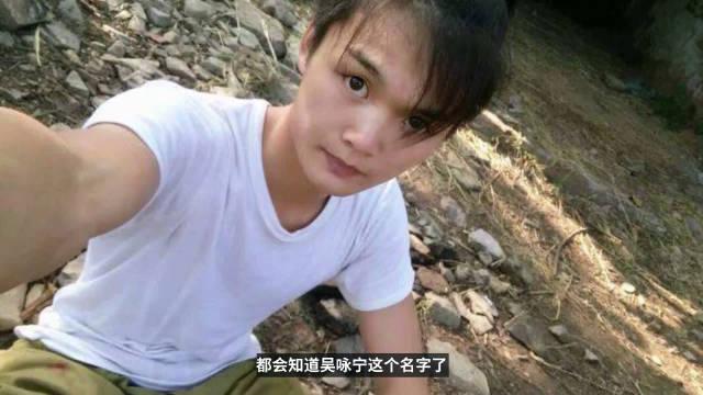 吴咏宁极限运动视频细节分析网友:这是自拍!