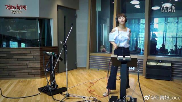 f(x)组合luna(朴善怜)新歌电台《Free Somebody》首秀