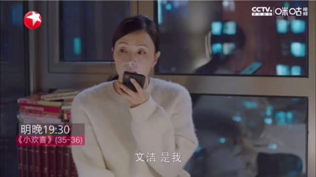 """第35-36集预告:""""宋倩得知英子瞒着自己悄悄报了南京大学冬令营"""