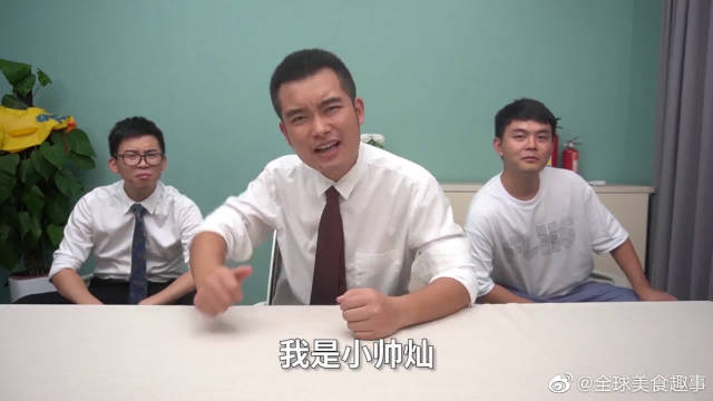 """试吃众多网友推荐的""""清道夫"""",真好吃吗?三个小伙直接吃自闭了"""
