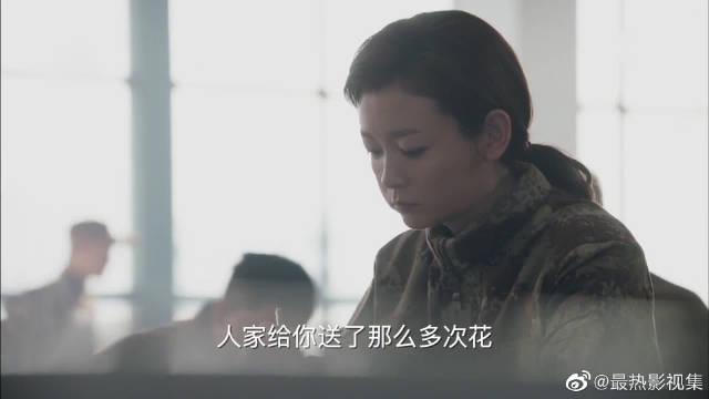叶母入院叶晓俊被逼相亲,张能量支招牛努力对抗宋华楠