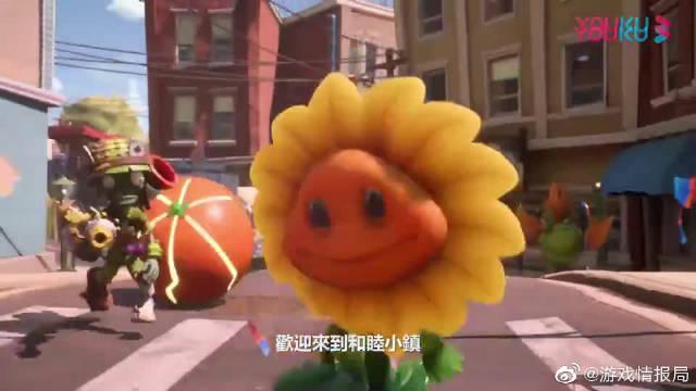 《植物大战僵尸:邻里之战》中文发售预告片:《植物大战僵尸