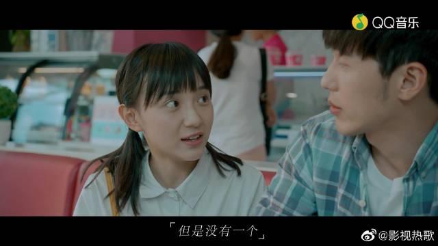 汪苏泷-忽而今夏 (《忽而今夏》电视剧主题曲)