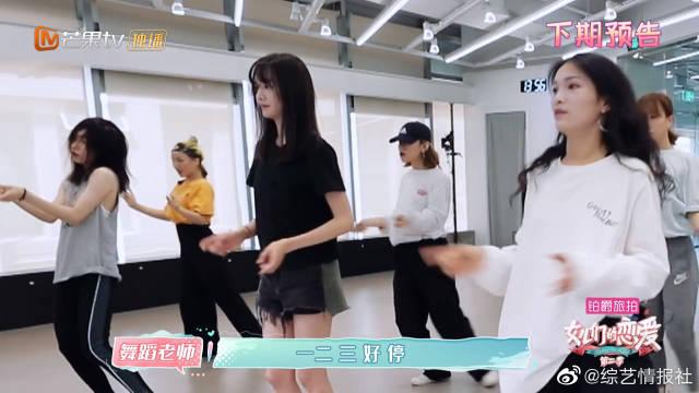 """《》10月24日看点:郑爽张恒自挖坑互问连环""""夺命题"""""""
