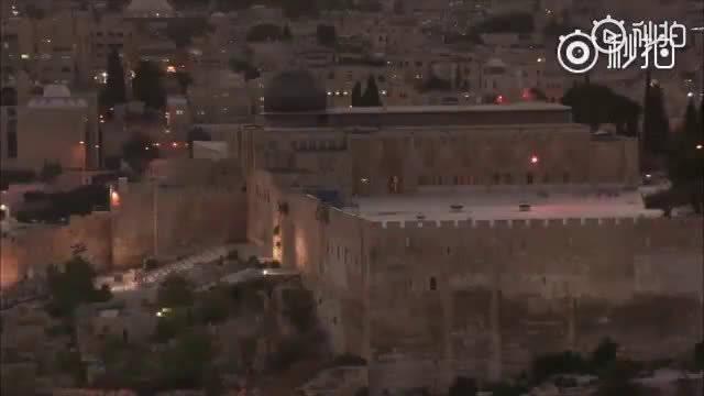 纪录片  记录了《耶路撒冷》这个神秘的地方,了解一下。