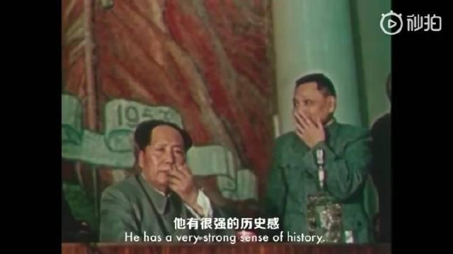 BBC纪录片《中国改革开放的故事》第1集:民心所向