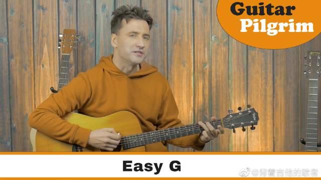 吉他弹唱如何弹唱Who'll Stop The Rain,我来告诉你。