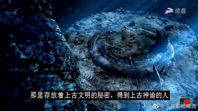 一万年以后人类濒临灭亡,怪兽和众神主宰一切!一部魔幻动画电影
