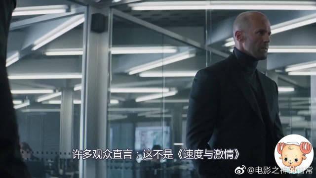 《特别行动》:这不是《速度与激情》,这是拯救世界的科幻片