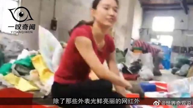 """安徽90后美女""""收废品"""",颜值吊打网红脸,网友:太浪费了!"""