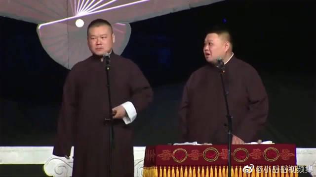 岳云鹏被孙越逼得要疯,城南北角是哪里,孙越:怕是烟囱吧!