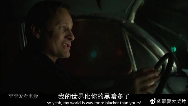 2019奥斯卡最佳影片绿皮书经典对白