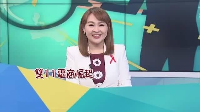 台湾节目主持人看双十一这么火爆,直接惊呆了,哈哈哈