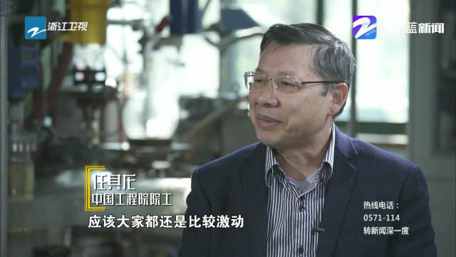 专访新晋院士浙江大学任其龙:科研如长跑,拼的是执着和毅力