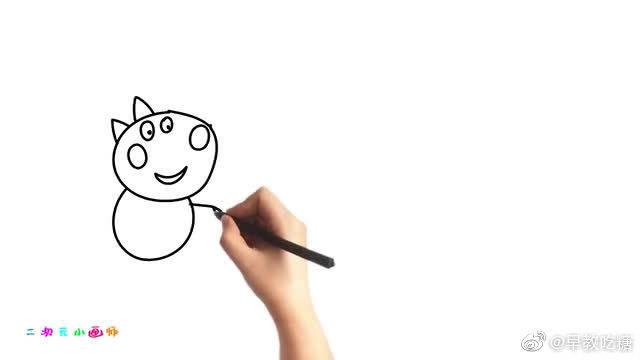 小朋友们,一起来画小狗丹尼、小猪佩奇吧!