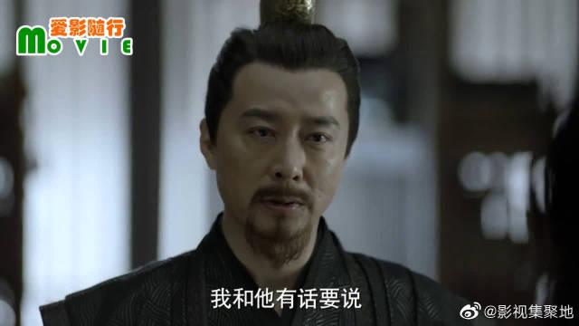 张若昀 李沁 郭麒麟 宋轶