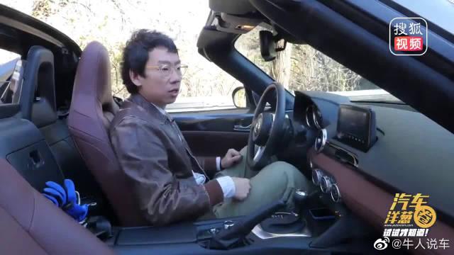 """一碗硬顶敞篷的""""心灵鸡汤"""" 马自达MX5 RF(三)"""